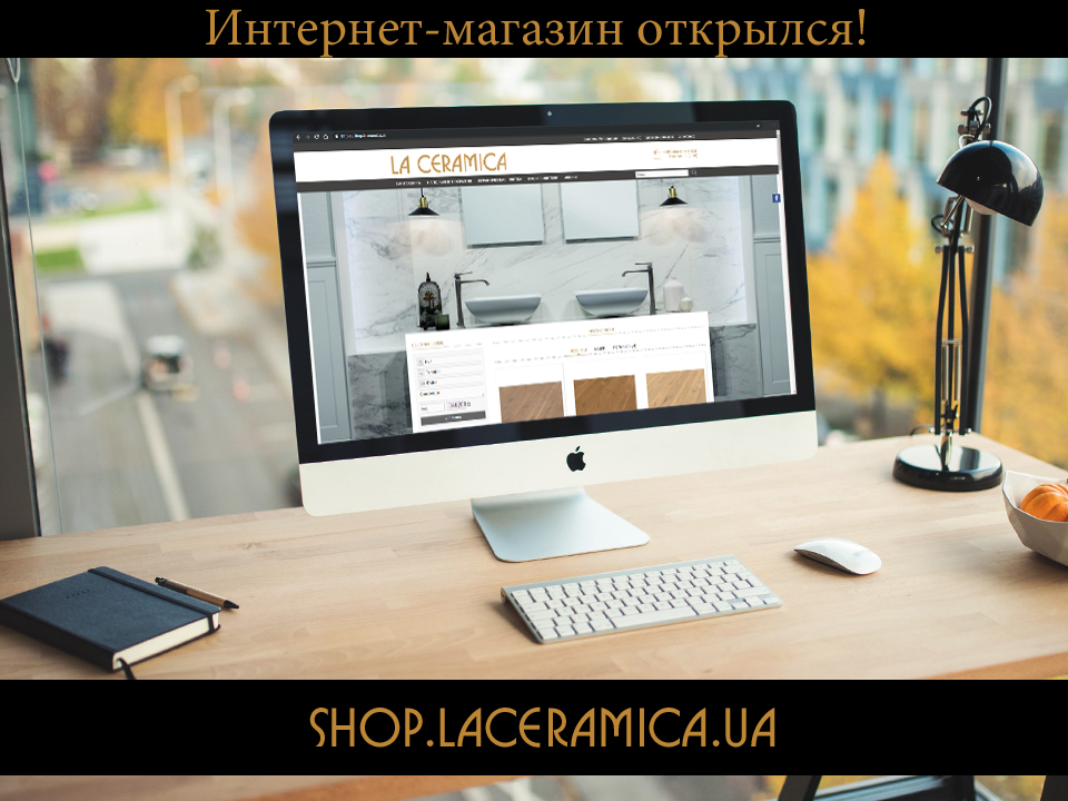 shop.laceramica.ua
